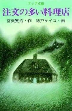 -http://cdn.myanimelist.net/images/anime/7/7479l.jpg