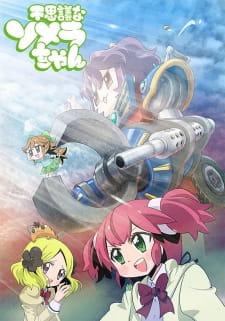 Fushigi na Somera-chan Episode 01-12 [END] Subtitle Indonesia