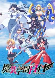 http://cdn.myanimelist.net/images/anime/7/80262.jpg
