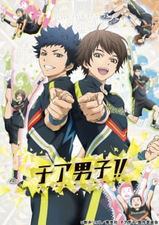 Cheer Danshi!! Episode 01-12 [END] Subtitle Indonesia
