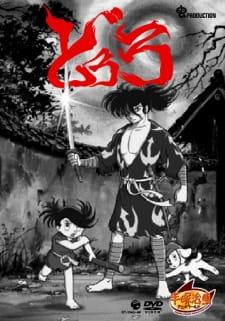 http://cdn.myanimelist.net/images/anime/8/12061.jpg