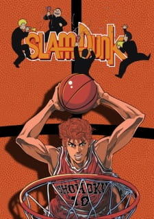 Slam Dunk picture
