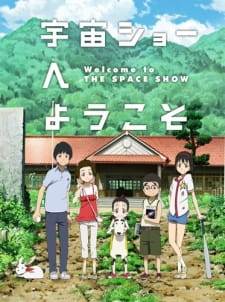 Uchuu Show e Youkoso