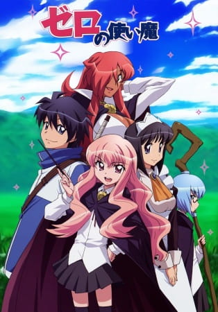 http://cdn.myanimelist.net/images/anime/8/20680l.jpg