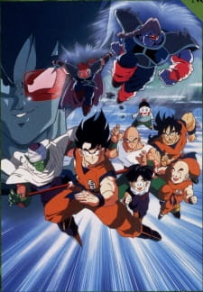 Dragon Ball Z Movie 03: Chikyuu Marugoto Chou Kessen Subtitle Indonesia