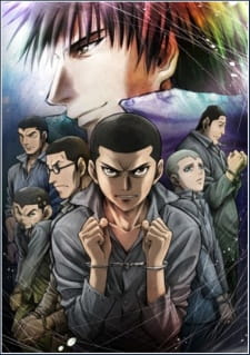 [Anime] Rainbow - Nisha Rokubou no Shichinin 22117
