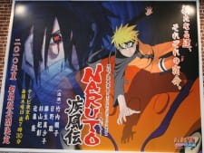 Download Naruto Shippuuden Movie 4: The Lost Tower MP4 Subtitle Indonesia