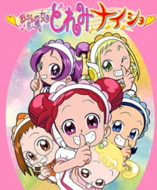 Ojamajo Doremi Na-i-sho