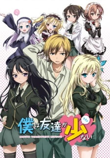 Boku Wa Tomodachi Ga Sukunai BD | I Don\'t Have Many Friends, Boku ha Tomodachi ga Sukunai | Haganai