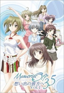 Memories Off 3.5: Omoide no Kanata e