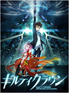 Guilty Crown Online Completa Sub Español Latino