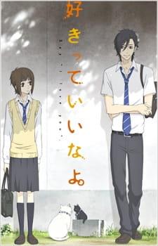 http://cdn.myanimelist.net/images/anime/8/42509.jpg