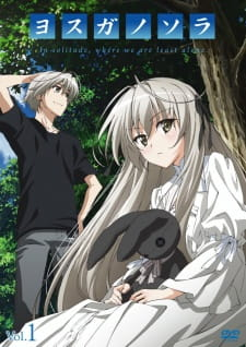 Yosuga no Sora: In Solitude, Where We Are Least Alone.