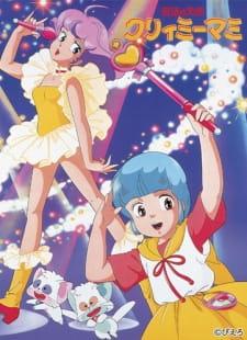Les 100 meilleurs animes du XXe siècle, selon Animage 50081
