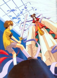 Cardcaptor Sakura Movie 1 picture