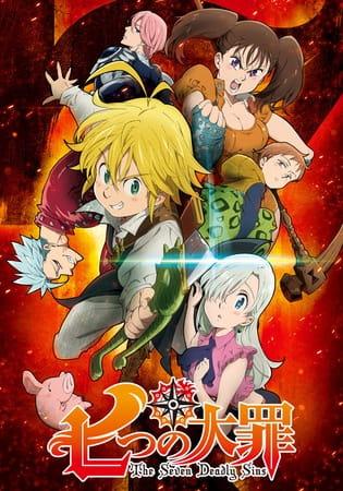 The Seven Deadly Sins (2014) 720p .mp4 Jap Sub-Ita