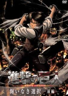 Shingeki No Kyojin: Sự Ra Đời Của Levi - Shingeki No Kyojin: Kuinaki Sentaku - Hoang Nhân Tập Kích: Không Hối Tiếc 2014 Poster