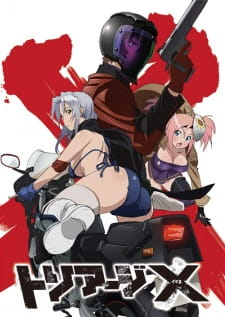 Triage X [BD] Sub indonesia