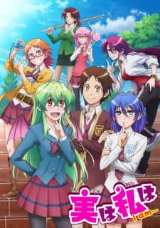Jitsu wa Watashi wa Episode 1 – 13 [END] Subtitle Indonesia