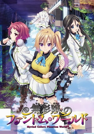Download [AnimeCreed] Musaigen no Phantom World 04 [720p][Lucifer22]