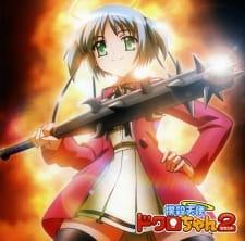 Bokusatsu Tenshi Dokuro-chan 2 picture