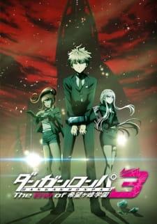 Danganronpa 3: The End of Kibougamine Gakuen - Mirai-hen Epizoda 7