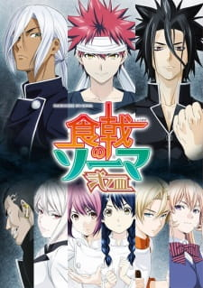 Shokugeki No Souma: Ni No Sara Episode 10 – Subtitle Indonesia