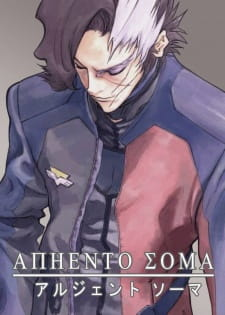 Argento Soma