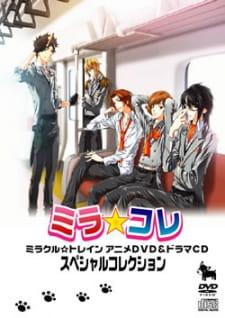 Miracle Train: Chuo-sen e Youkoso