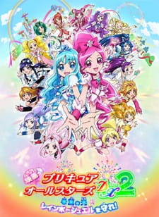 Precure All Stars Movie DX2: Kibou no Hikari - Rainbow Jewel wo Mamore!