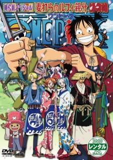 One Piece Special: The Detective Memoirs of Chief Straw Hat Luffy