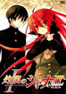 Shakugan No Shana Ii - Shakugan No Shana Season 2 2007 Poster