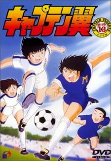Captain Tsubasa 1983 Episode 65-66 Subtitle Indonesia