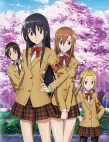 Seitokai Yakuindomo Season 1 - Seitokai Yakuindomo 2010 Poster