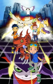 Digimon Tamers - Digimon Season 3 2001 Poster