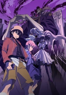 The Future Diary English Dubbed