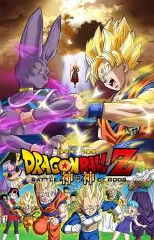 Dragon Ball Z Movie 14: Kami To Kami - Dragon Ball Z: Battle Of Gods|dragon Ball Z: Cuộc Chiến Giữa Những Vị Thần 2013 Poster