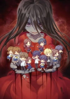 Corpse Party: Tortured Souls Ova - Corpse Party: Tortured Souls - Bougyakusareta Tamashii No Jukyou 2013 Poster