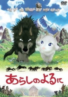 Arashi no Yoru ni