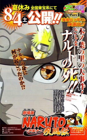 Download Naruto: Shippuuden Movie 1 MP4 Subtitle Indonesia
