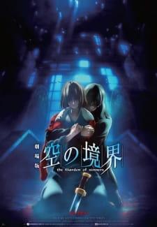 Kara no Kyoukai 7: Satsujin Kousatsu (Part 2)