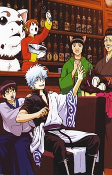 Gintama picture