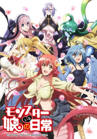 Monster Musume no Iru Nichijou [Batch] Subtitle Indonesia