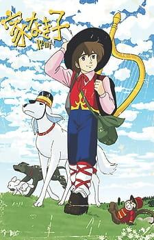 Les 100 meilleurs animes du XXe siècle, selon Animage 76757
