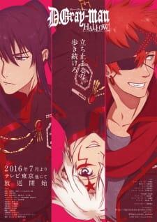 http://cdn.myanimelist.net/images/anime/9/79272.jpg