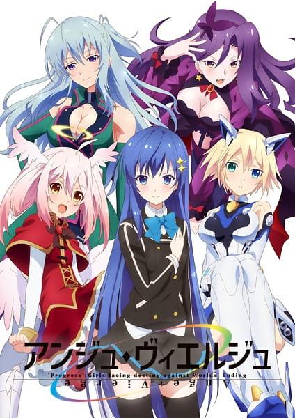 http://cdn.myanimelist.net/images/anime/9/80591l.jpg