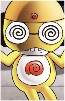 Kururu 