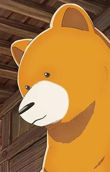 [MANGA/ANIME] Kuma Miko (Girl Meets Bear) 300694