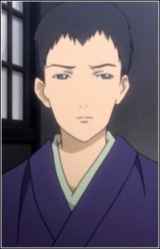 Tsukio Shima