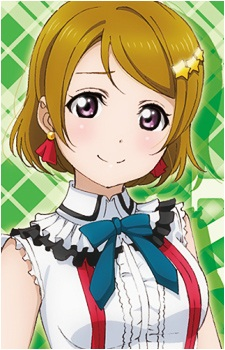 love live - [J-MUSIC/JV/LN/MANGA/ANIME] Love Live! School Idol Project 201133
